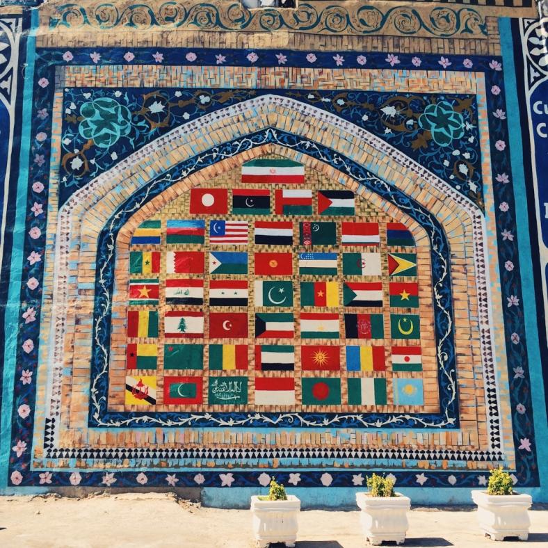 As seen just outside Imam Reza Shrine