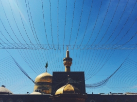 Taken from inside Imam Reza Shrine, Revolution area