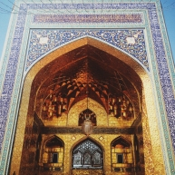 A golden entrance, taken from inside Imam Reza Shrine, Freedom area