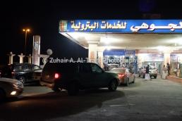 Saihat, Saudi Arabia 28/12/2015