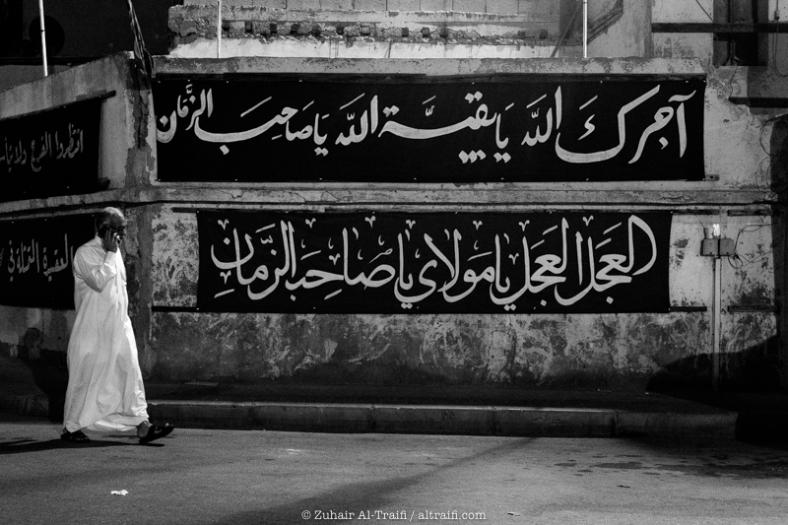 zuhair_altraifi_photography-6060