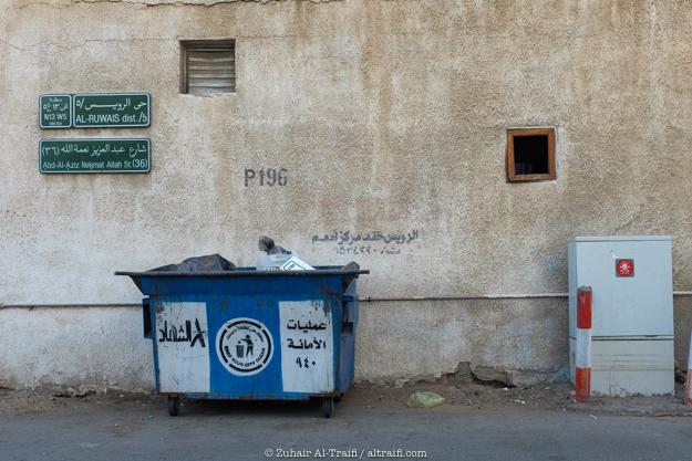 zuhair_altraifi_photography-8684