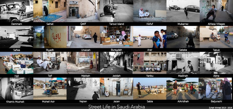 street-project-results-small