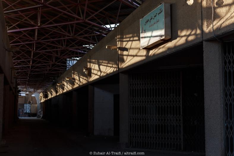 zuhair_altraifi_photography-8940