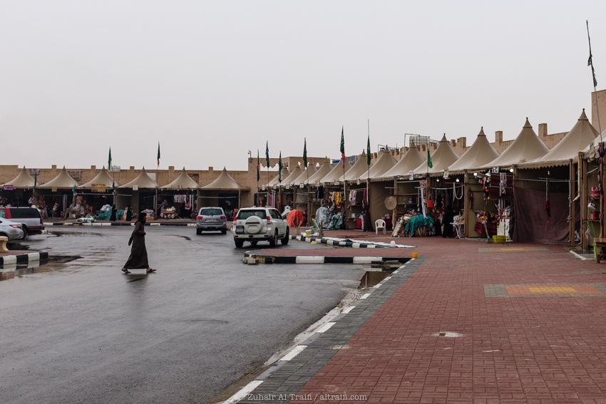This image has an empty alt attribute; its file name is zuhair_altraifi_photography-2784.jpg
